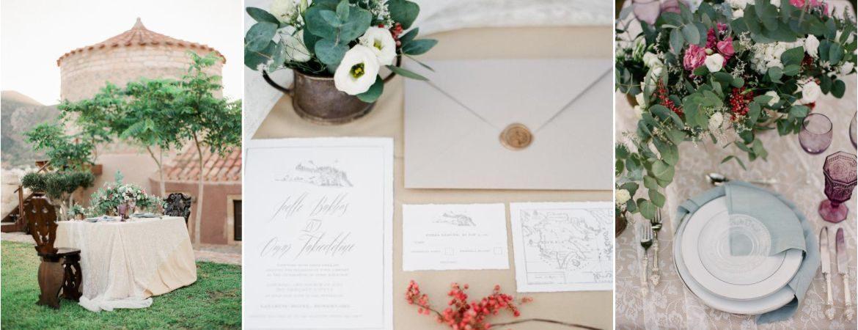 monemvasia wedding joanna loukaki